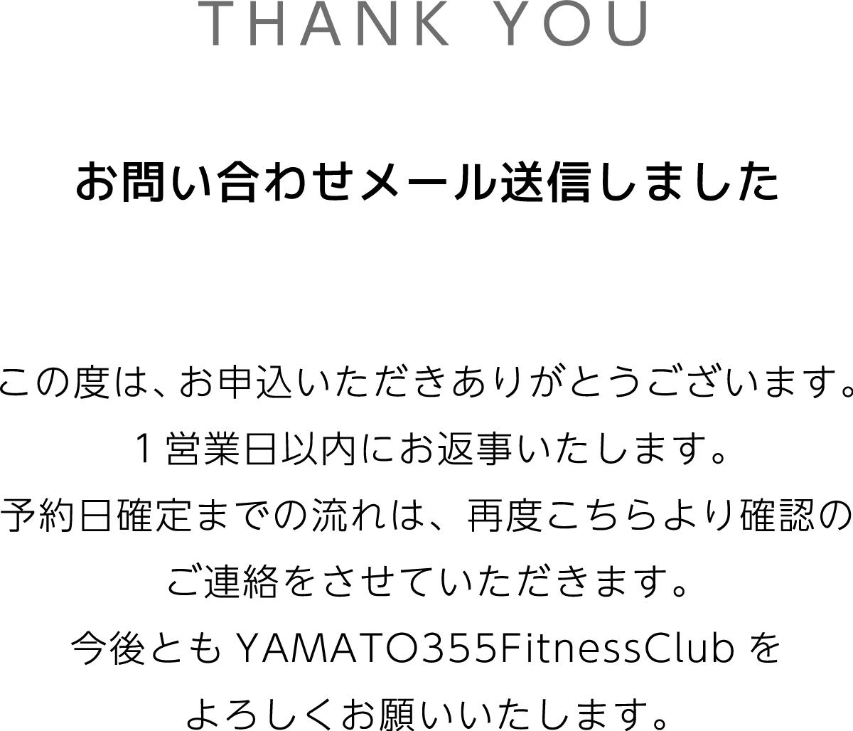 YAMATO355