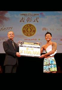 サマースタイルアワード2016年大阪大会 ビースティ部門170~176㎝クラス優勝 上田祥太選手