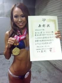 JBBF第1回オールジャパンフィットネスビキニ選手権大会優勝 荻山はるか選手