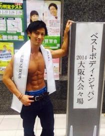 ベストボディ・ジャパン松本彰太選手