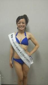 ベストボディ・ジャパン中野澄恵選手