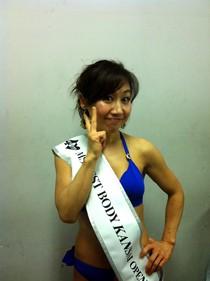 ベストボディ・ジャパン谷川友紀子選手